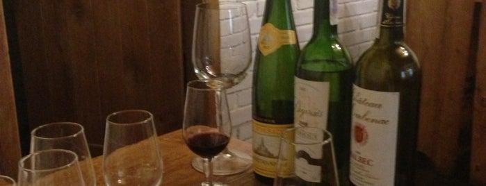 Вино и гриль «Баррель» / Barrel Wino & Grill is one of Бизнес ланчи в Киеве. Business lunches in Kyiv.