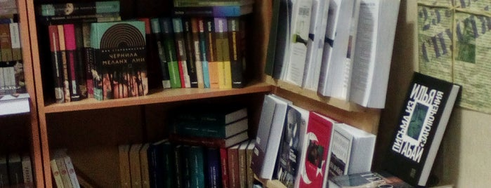 Новое литературное обозрение is one of St Pete ❤️.