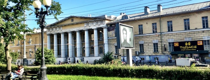 Российская медицинская академия последипломного образования (РМАПО) is one of Orte, die Наталья gefallen.
