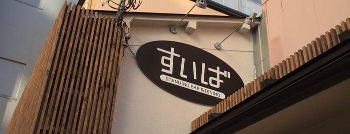 すいば 六角富小路店 is one of Orte, die Shigeo gefallen.