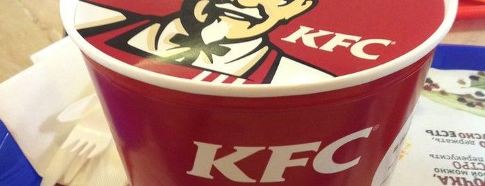 KFC is one of Orte, die Алиса gefallen.