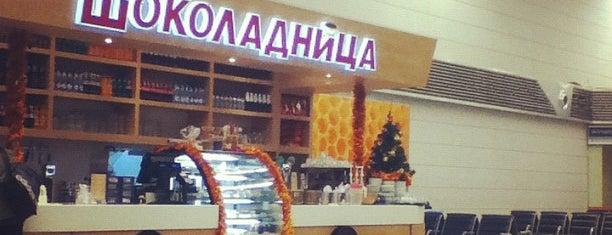 Шоколадница is one of Tempat yang Disukai Katya.