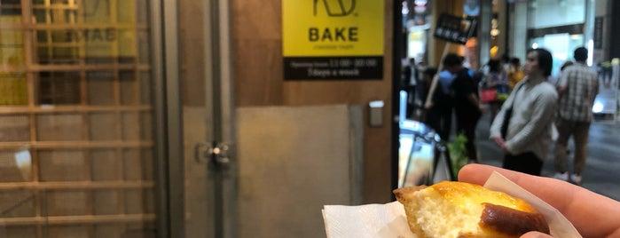 BAKE CHEESE TART 京都寺町店 is one of Kyoto.