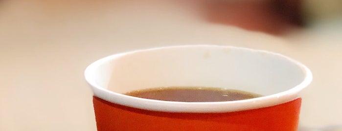 Infusion Coffee & Tea is one of Tempat yang Disimpan Queen.