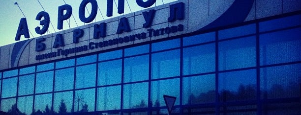 Barnaul International Airport (BAX) is one of Free WiFi Airports 2.
