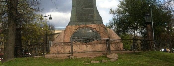 Горьковская is one of Интересные места. Санкт-Петербург..