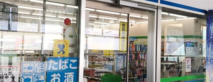 FamilyMart is one of Funabashi・Ichikawa・Urayasu.