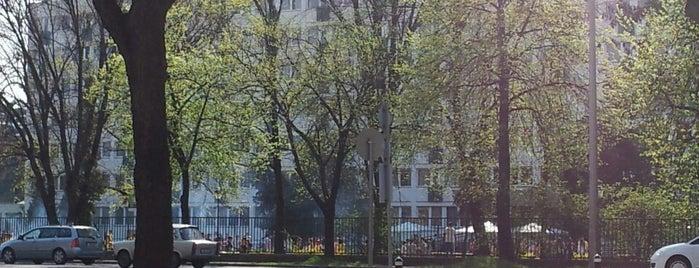 DE Agrártudományi Központ is one of Debrecen school's.