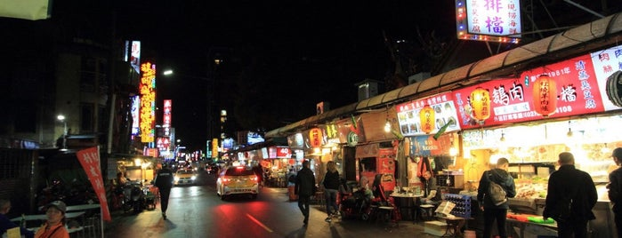 Liaoning St. Night Market is one of Lieux qui ont plu à 高井.