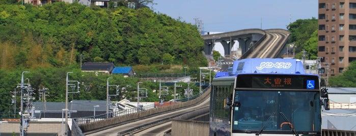 Kawamura Station (Y07) is one of Lugares favoritos de 高井.