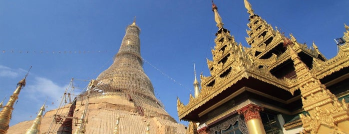 Shwedagon Pagoda is one of Orte, die 高井 gefallen.