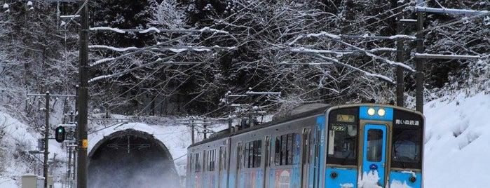 Chibiki Station is one of Lugares favoritos de 高井.