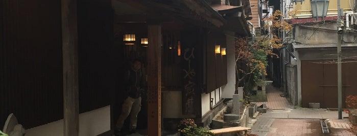 Hishiya Torazo is one of สถานที่ที่ 高井 ถูกใจ.