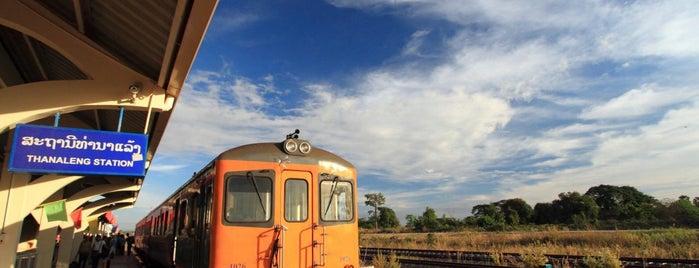 สถานีรถไฟท่านาแล้ง (Thanaleng) SRT7201 is one of Lugares favoritos de Masahiro.