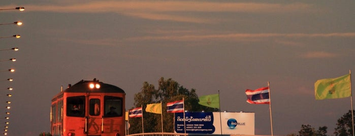 Thailand-Laos Friendship Bridge Immigration is one of 高井'ın Beğendiği Mekanlar.