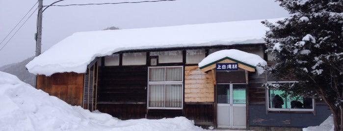 上白滝駅 (Kami-Shirataki Sta.) (A44) is one of 撮り鉄スポット.
