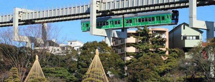 Chiba Park is one of Lugares favoritos de 高井.