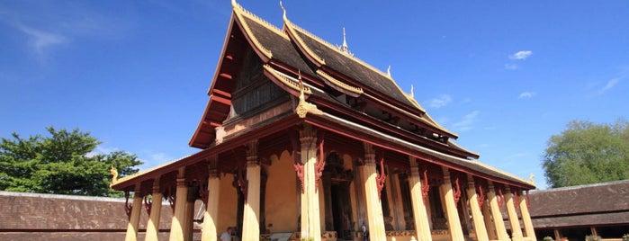 Wat Sisaket is one of 高井'ın Beğendiği Mekanlar.