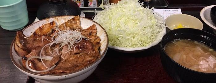 Tontan is one of Orte, die 高井 gefallen.