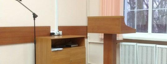 Психиатрическая больница № 4 им. П. Б. Ганнушкина is one of Tempat yang Disukai Jano.