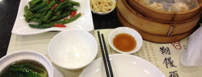 Nanxiang Steamed Bun Restaurant is one of Restos to hit up (ex. NYC) - JB.