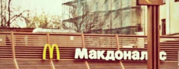 McDonald's is one of Orte, die Daniel gefallen.