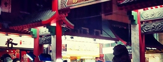 Chinatown Night Market is one of Sydney Sightseeing.