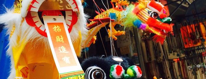 Chinatown is one of Nueva York.