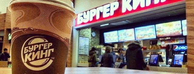 Burger King / Бургер Кинг is one of Завтраки.