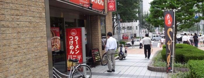 昌平ラーメン 成子坂店 is one of 西新宿ランチボックス.