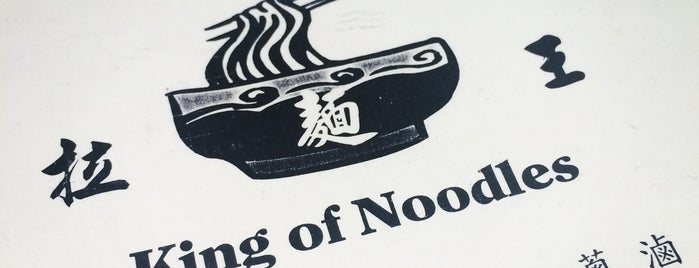 King of Noodles is one of SF Asian to Try (Must).