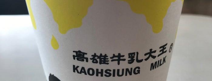 高雄牛乳大王 中華店 is one of 高井'ın Beğendiği Mekanlar.