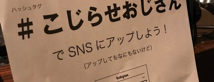 CAFE & DINNER スタジオ(STUDIO) is one of FREE Wi-Fi カフェ.