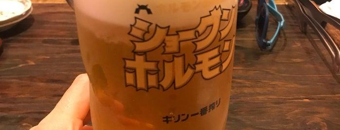 Shogun Hormone is one of 焼肉.