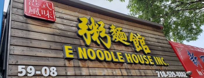 E Noodle House is one of Food Club.