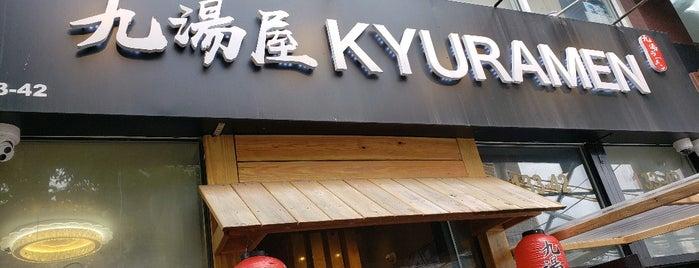 Kyuramen·九汤屋 is one of Restaurants.
