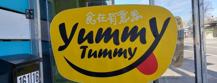 Yummy Tummy Asian Bistro is one of Lugares guardados de Alex.