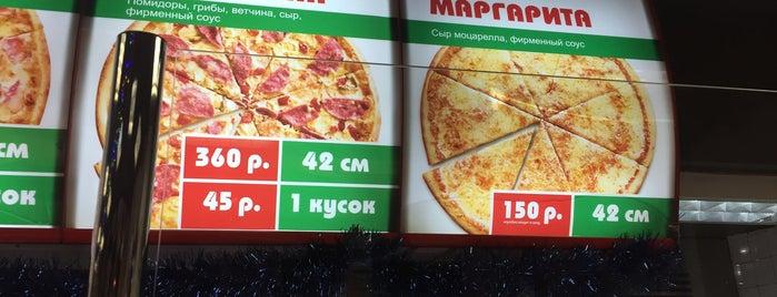 Pizza express is one of Вадим : понравившиеся места.