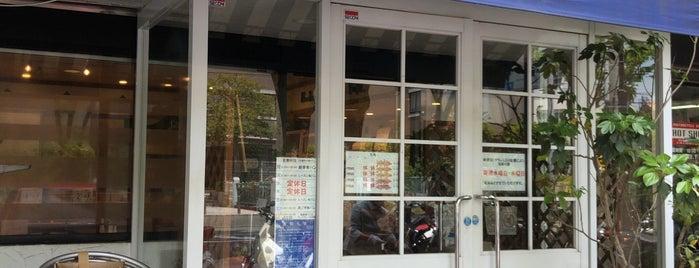 Boulangerie Maison Yuki. is one of 神奈川ココに行く! Vol.14.