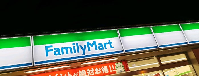 FamilyMart is one of Lugares favoritos de Shigeo.