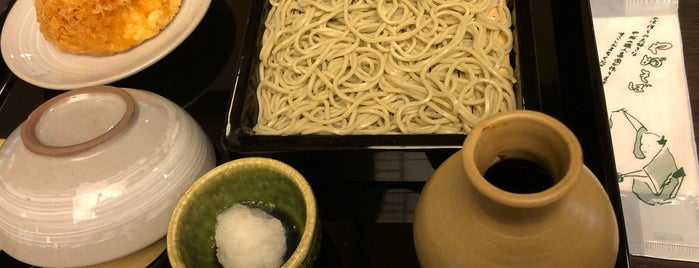 Kanda Yabusoba is one of Japan.