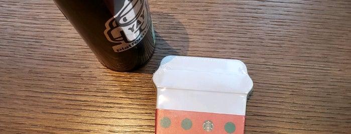Starbucks is one of Korea.
