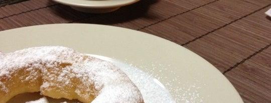 Пончик Грам is one of Кофе/кафе.