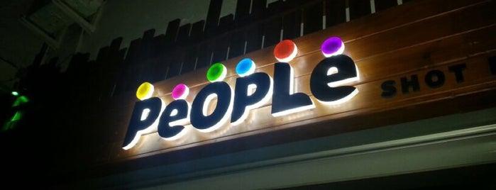 People Bar is one of Eren: сохраненные места.