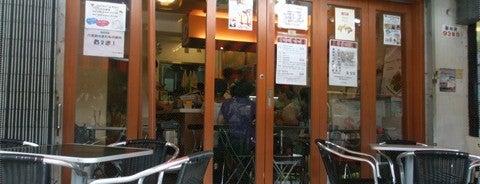 甜在心 is one of Hong Kong Social Enterprises.