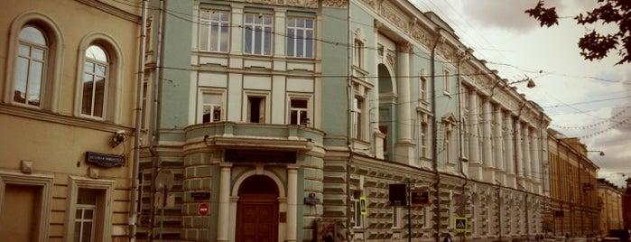 Зоологический музей is one of moscow museums.