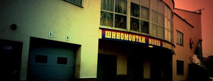 Мойка is one of สถานที่ที่ Tatyana ถูกใจ.