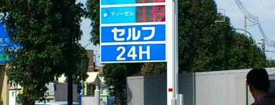 ゼネラル Express 八幡山SS is one of ジャック 님이 좋아한 장소.