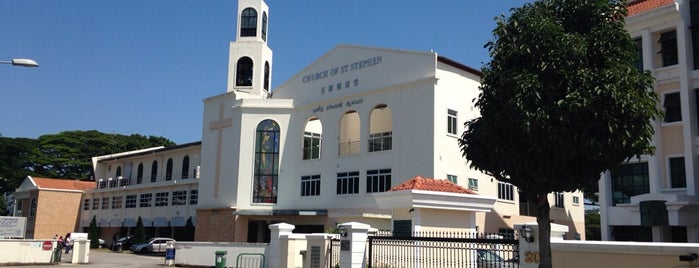 Church of St Stephen is one of Singapore Catholic Churches (East District).