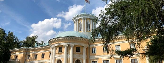 Музей-усадьба «Архангельское» is one of Vlad 님이 좋아한 장소.